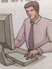 रेल टिकिट में गोलमाल करने वाले कंप्यूटर सेंटर में आरपीएफ का छापा