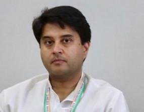 भोपाल में सिंधिया की तस्वीर पर कालिख पोती