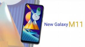Galaxy M11: पंच-होल डिस्प्ले वाला सबसे सस्ता फोन लॉन्च करेगी सैमसंग, जानें संभावित फीचर्स