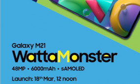 अपकमिंग: Samsung Galaxy M21 भारत में अब 18 मार्च को होगा लॉन्च, कंपनी ने दी जानकारी