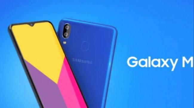 Sale: Samsung Galaxy M21 की पहली बिक्री शुरू, जानें ऑफर्स