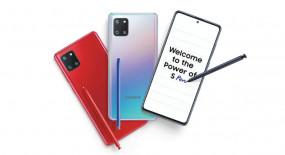 टेक: Samsung Galaxy Note 10 Lite मिला अपडेट, जानें क्या है खास
