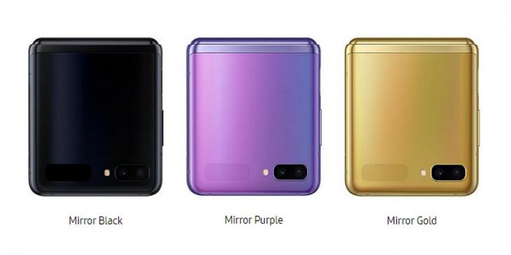 फोल्डेबल फोन: Samsung Galaxy Z Flip का गोल्ड वेरिएंट भारत में लॉन्च, जानें कीमत