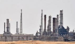 सऊदी अरामको का मुनाफा 2019 में 20.6 फीसदी घटा