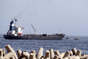 सउदी के नेतृत्व वाले संगठन ने तेल टैंकर पर हमले को किया विफल