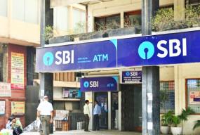 Good News: SBI के ग्राहकों को अब अकाउंट में नहीं रखना होगा मिनिमम बैलेंस