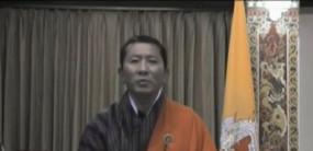 भूटान में कोविड-19 का दूसरा मामला