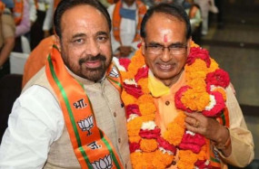 MP: शिवराज सिंह ने विधानसभा में साबित किया बहुमत, सदन में नहीं पहुंचे कांग्रेसी विधायक