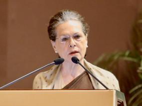 Fight Corona: सोनिया ने रायबरेली के लोगों की मदद के लिए सांसद निधि से फंड देने का किया ऐलान