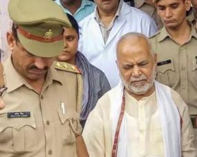 Sexual abuse case:चिन्मयानंद की जमानत को चुनौती देने वाली याचिका सुप्रीम कोर्ट में खारिज