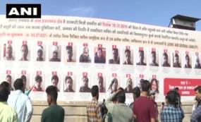 पोस्टर विवाद: SC ने योगी सरकार से पूछा- किस कानून के तहत लगाए गए पोस्टर