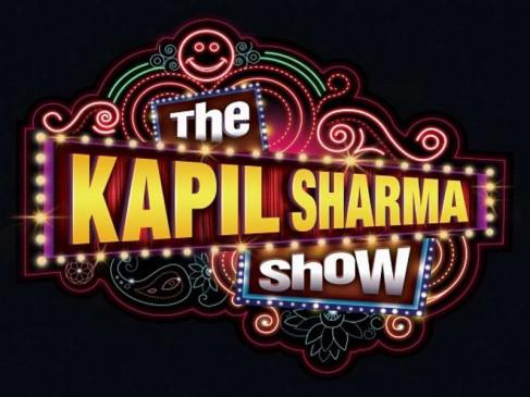 THE KAPIL SHARMA SHOW: 1 घंटे के एपिसोड के लिए ऐसे होती है दिन भर की मेहनत, देखें वीडियो