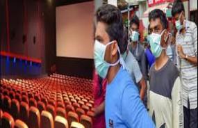 कोरोना : मुंबई, नागपुर, पुणे, ठाणे, नई मुंबई में थिएटर-जिम बंद - पुणे और पिंपरी-चिंचवड के स्कूल-कॉलेजों में छुट्टी