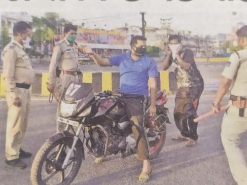 कर्फ्यू में तफरी करने वालों की खैर नहीं, जब्त किए गए वाहन