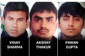 Nirbhaya Case: फांसी को रोकने के लिए अपराधियों का नया पैंतरा, इंटरनेशनल कोर्ट ऑफ जस्टिस में दायर की याचिका