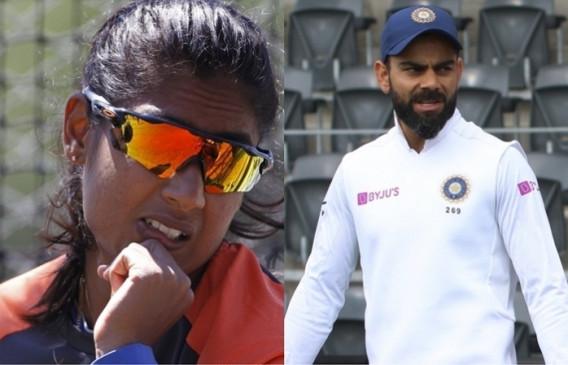 विराट, मिताली ने फाइनल में पहुंचने पर भारतीय टीम को दी बधाई