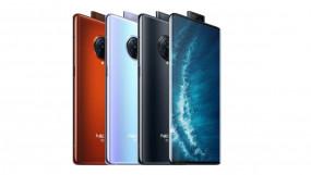 5G : Vivo Nex 3S स्मार्टफोन हुआ लॉन्च, 44W अल्ट्रा फ्लैश चार्ज टेक्नोलॉजी से है लैस