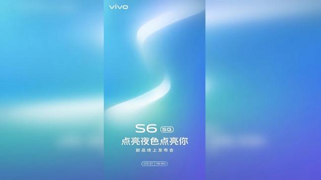 अपकमिंग: Vivo S6 5G स्मार्टफोन 31 मार्च को होगा लॉन्च, कंपनी ने दी जानकारी