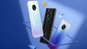 5G स्मार्टफोन: Vivo S6 5G का वीडियो टीजर जारी, मिल सकते हैं ये शानदार फीचर्स