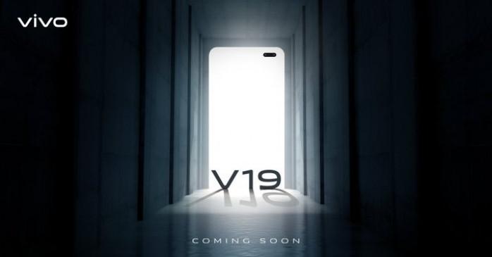 अपकमिंग: Vivo V19 भारत में 26 मार्च को होगा लॉन्च, कंपनी ने किया कंफर्म