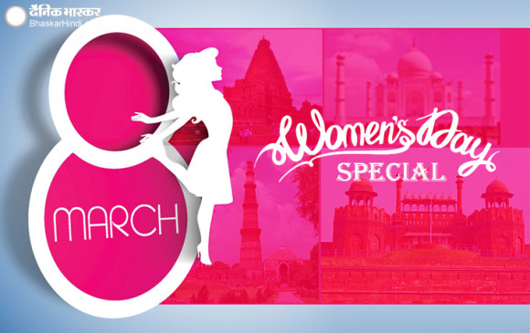 Women's Day 2020: पहली बार देश के ASI स्मारकों में महिलाओं कीएंट्री फ्री