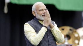 Women's Day 2020: पीएम मोदी ने नारी शक्ति को किया सलाम, राष्ट्रपति ने भी दी बधाई