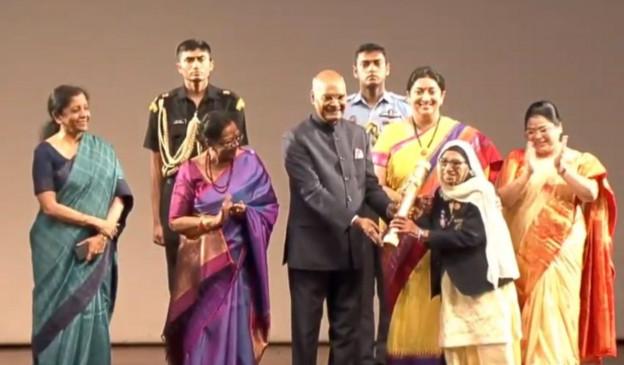 Women's Day 2020: 103 वर्षीय मान कौर को नारी शक्ति पुरस्कार, 'मशरूम महिला' भी सम्मानित