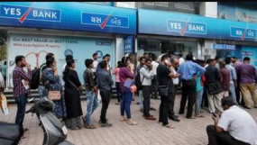 Yes Bank के खाताधारकों को बड़ी राहत, अब किसी भी ATM से निकाल सकते हैं पैसा