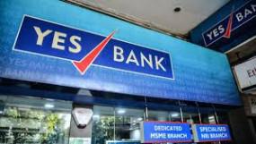 Yes Bank: बैंक के फाउंडर राणा कपूर पहुंचे ईडी के दफ्तर, चल रही पूछताछ