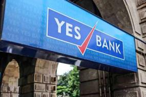 राहत: आज शाम 6 बजे के बाद यस बैंक के ग्राहक निकाल सकेंगे 50 हजार कैश, हटाए गए प्रतिबंध