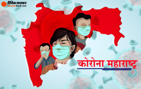 Coronavirus in Maharashtra: मुंबई के वोक्हार्ट अस्पताल की 26 नर्स और 3 डॉक्टर कोरोना पीड़ित