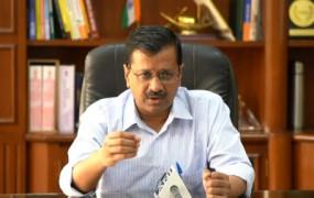 कोरोना से लड़ने के लिए दिल्ली के पास 5-टी योजना : केजरीवाल