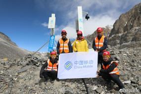 China: माउंट एवरेस्ट की चोटी पर अप्रैल के अंत तक 5जी सिग्नल कवरेज