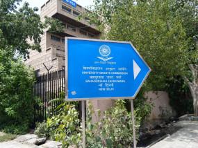 लॉकडाउन: UGC ने एमफिल, पीएचडी के छात्रों को दी राहत, थीसिस के लिए मिलेंगे 6 माह अतिरिक्त