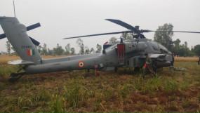 पंजाब में आपात स्थिति में उतरा वायुसेना का हेलीकॉप्टर