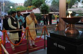 जलियांवाला बाग हत्याकांड के 101 साल: PM ने कहा- वीरों के बलिदान को हम कभी नहीं भूलेंगे