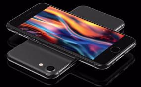 Apple: iPhone SE 2 भारत में लॉन्च, जानें कीमत और फीचर्स