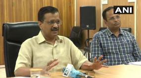 दिल्ली: सीएम अरविंद केजरीवाल का ऐलान- कोरोना मरीजों का इलाज करते किसी स्वास्थ्यकर्मी की मौत पर देंगे 1 करोड़