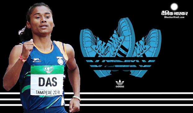 Athletics: हिमा दास बोलीं- पहले मैं साधारण जूतों पर हाथ से लिखती थी Adidas, अब कंपनी खुद देती है मेरा नाम