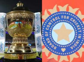 क्रिकेट: BCCI ने कहा- श्रीलंका में IPL कराने का कोई प्रस्ताव नहीं मिला, अभी इस पर चर्चा करने का भी कोई मतलब नहीं