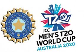 क्रिकेट: BCCI ने कहा- अक्टूबर-नवंबर में टी-20 वर्ल्ड कप होना मुश्किल