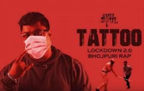 कोरोना पर बना भोजपुरी रैप सॉन्ग, पीएम मोदी की आवाज भी इस सॉन्ग में है शामिल, देखें वीडियो