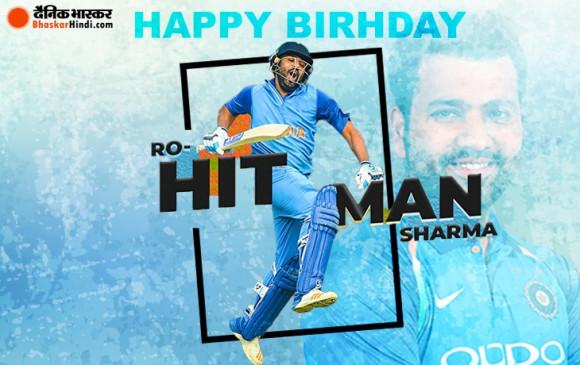 B'Spcl: रोहित शर्मा का आज 33वां जन्म दिन, जानें उनसे जुड़ी कुछ खासबातें और रिकॉर्डस