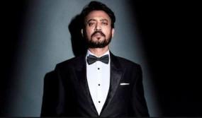 मुंबई: इरफान खान की तबीयत बिगड़ी, कोकिलाबेन अस्पताल में भर्ती