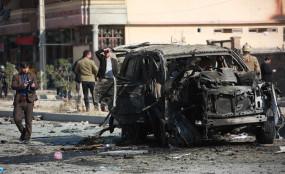 Bomb Blast: अफगानिस्तान में हुआ बम विस्फोट, चार नागरिकों की मौत