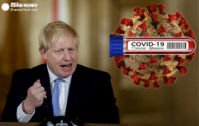 Coronavirus: ब्रिटेन के पीएम का कोरना टेस्ट नेगेटिव, रविवार को हुए थे अस्पताल से डिस्चार्ज