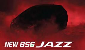 प्रीमियम हैचबैक: नए अवतार में आएगी BS6 Honda Jazz, वेबसाइट पर हुई टीज