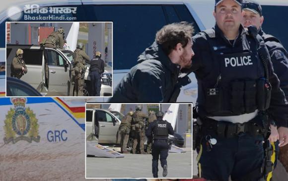Canada Shooting: पुलिस की वर्दी पहने एक शख्स ने बरसाई गोलियां, 16 लोगों की मौत