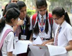 नागपुर में होंगे सीबीएसई के12 पेपर, सीबीएसई ने की घोषणा