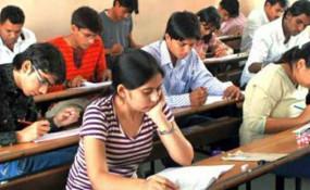 विश्वविद्यालयों में छात्रों के लिए रिमोट एक्सेस प्लेटफॉर्म